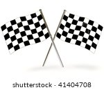sport flags on white background | Shutterstock . vector #41404708