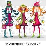 Fashion Christmas Girls Set