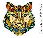 Tiger Head. Adult Antistress...
