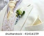 closeup shot of flower in... | Shutterstock . vector #41416159