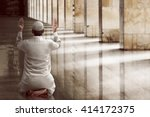 Religious muslim man praying...