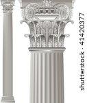 set classic columns | Shutterstock .eps vector #41420377