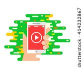 online video  mobile app  video ...