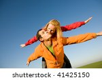 young love couple kissed | Shutterstock . vector #41425150