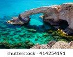 Beautiful Natural Rock Arch...