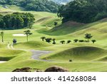 The Beautiful Golf Place With...
