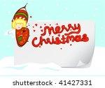 merry christmas | Shutterstock .eps vector #41427331