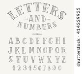 set of hand drawn ornate... | Shutterstock .eps vector #414339925