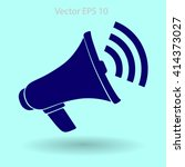 talk to the speaker vector icon   Shutterstock .eps vector #414373027