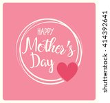 happy mother's day typographic... | Shutterstock .eps vector #414392641