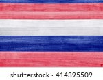 Patriotic Red White And Blue...