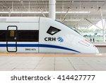 gunagdong  china   dec 21 2015  ...   Shutterstock . vector #414427777