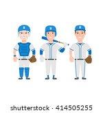 Baseball Players In Uniform...
