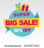 super  big sale banner. vector... | Shutterstock .eps vector #414557341