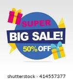 super big sale banner. vector...   Shutterstock .eps vector #414557377
