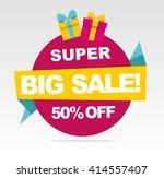 super big sale banner. vector...   Shutterstock .eps vector #414557407