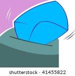 illustration of a  envelope for ... | Shutterstock .eps vector #41455822