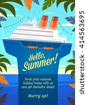 hello  summer  summertime quote.... | Shutterstock .eps vector #414563695