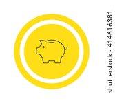 piggy icon. piggy icon vector....