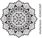 ethnic mandala  tattoo sketch | Shutterstock . vector #414631369