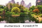 a small pond near gold whips... | Shutterstock . vector #414681979