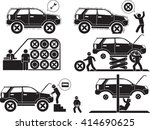 car and garage icon | Shutterstock .eps vector #414690625