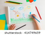 child draws a pencil drawing of ... | Shutterstock . vector #414749659
