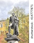 Small photo of MOSCOW, RUSSIA - May 02.2016: Monument to Russian Emperor Alexander I in the Alexander Garden near the Kremlin wall
