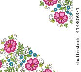 colorful flower corner  lace... | Shutterstock .eps vector #414809371