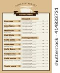 menu for the cafe with a cup of ... | Shutterstock .eps vector #414833731
