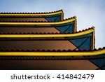 Architectural Details Of The...