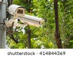 cctv recording important events  | Shutterstock . vector #414844369