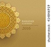 ramadan graphic design | Shutterstock .eps vector #414846919