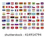 set of true proportions flags... | Shutterstock . vector #414914794