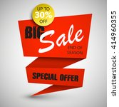 biggest super sale ever... | Shutterstock .eps vector #414960355
