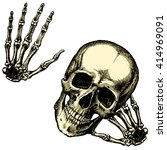 friendly human skull with your... | Shutterstock .eps vector #414969091