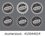vintage logo  retro logo | Shutterstock .eps vector #415044019