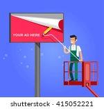 Blank Billboard For New...