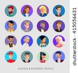 Cute Cartoon Human Avatars Set...