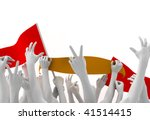 crowd | Shutterstock . vector #41514415