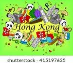 hong kong line art design... | Shutterstock .eps vector #415197625