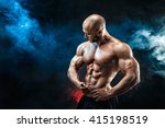 strong bodybuilder man with... | Shutterstock . vector #415198519