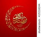 illustration of ramadan kareem... | Shutterstock .eps vector #415218244