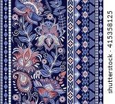 Colorful Seamless Pattern....