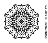 mandala. ethnic decorative... | Shutterstock .eps vector #415384591