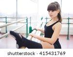 dancer is doing exercises in... | Shutterstock . vector #415431769