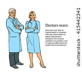 realistic physicians upright.... | Shutterstock . vector #415442341