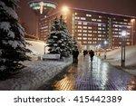 Russia  Krasnogorsk   Dec 12 ...