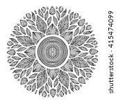Mandala  Geometric Pattern...