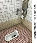 Old Style Of Japan Toilet